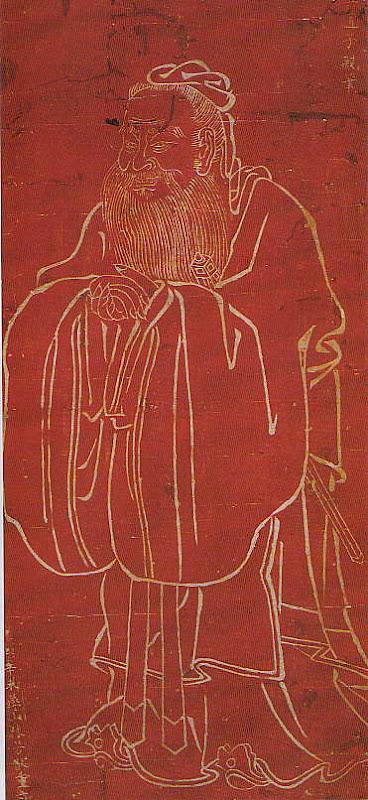 Confucius 868, Confucius