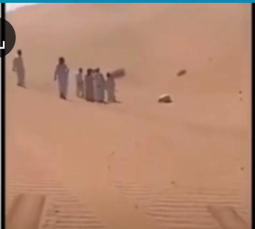 وجدوه متوفّى في وضعية السجود.. العثور على جثة   مفقودة  بالصحراء( فيديو)