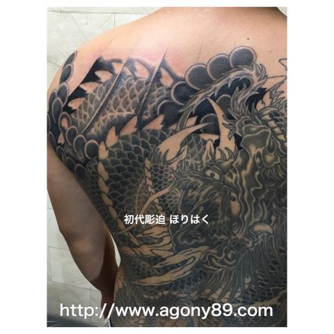 龍 刺青、昇り龍 刺青画像、刺青デザイン、和彫り、額彫り、亀甲彫り、背中一面に龍の刺青画像。タトゥー デザイン、タトゥー、タトゥー画像。