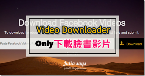 videodownloader01