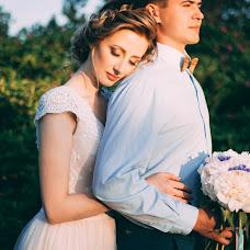 Wedding photographer Andrey Schuka (AndrewShchuka). Photo of 08.06.2016