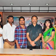 B Tech Babulu Movie Press Meet