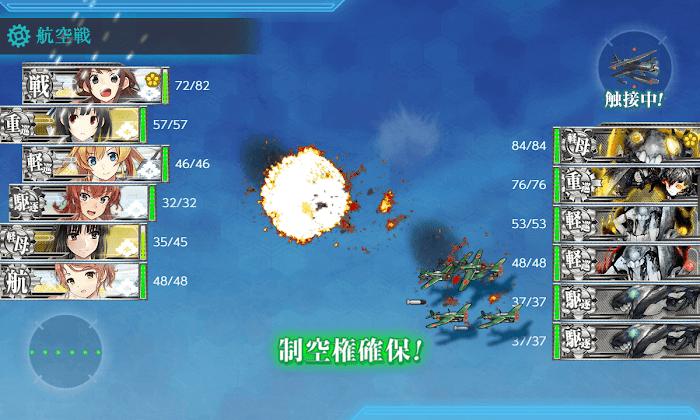 艦これ_2期_3-1_005.png