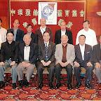 2008-03-26 洪祖抗博士任全國政協常委