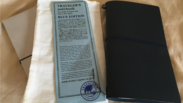 TRAVELER'S notebook BLUE EDITION