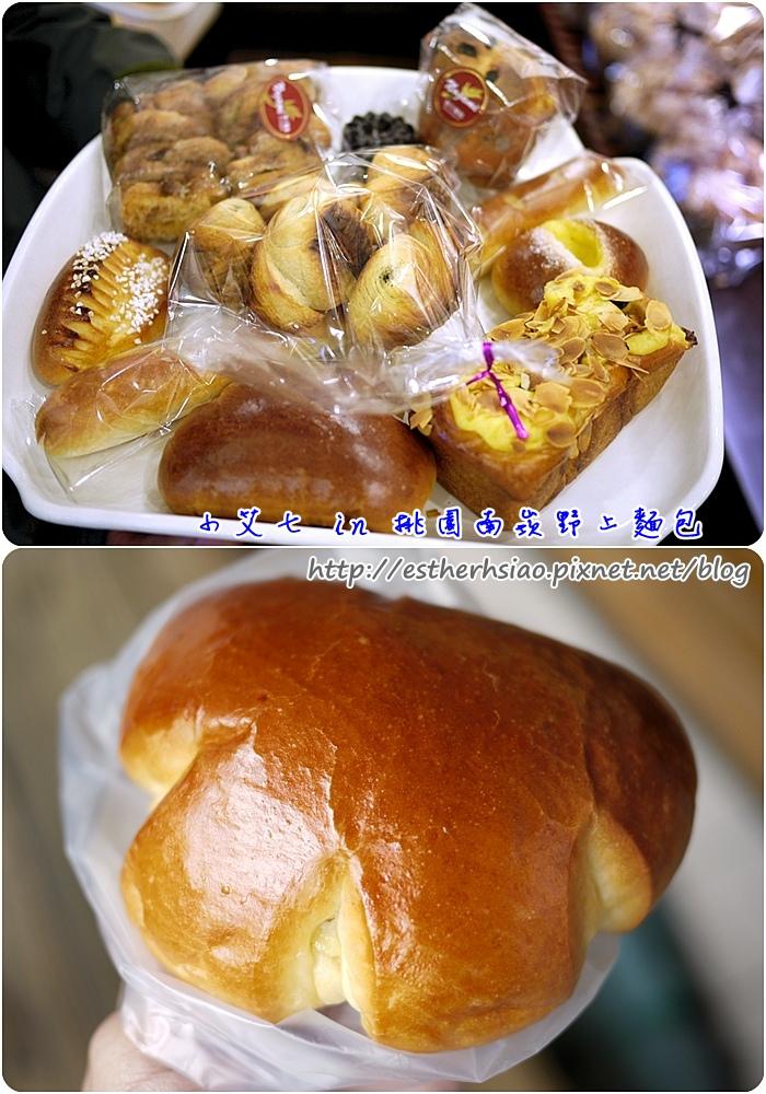 18 奶油麵包熱熱真好吃