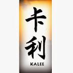 kalee - tattoos for women