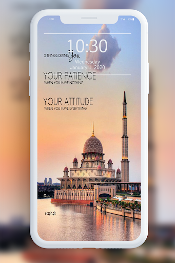 Islamic Wallpaper 1.0 screenshots 6