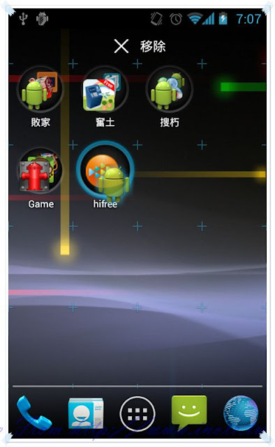 android%2525204.0 11