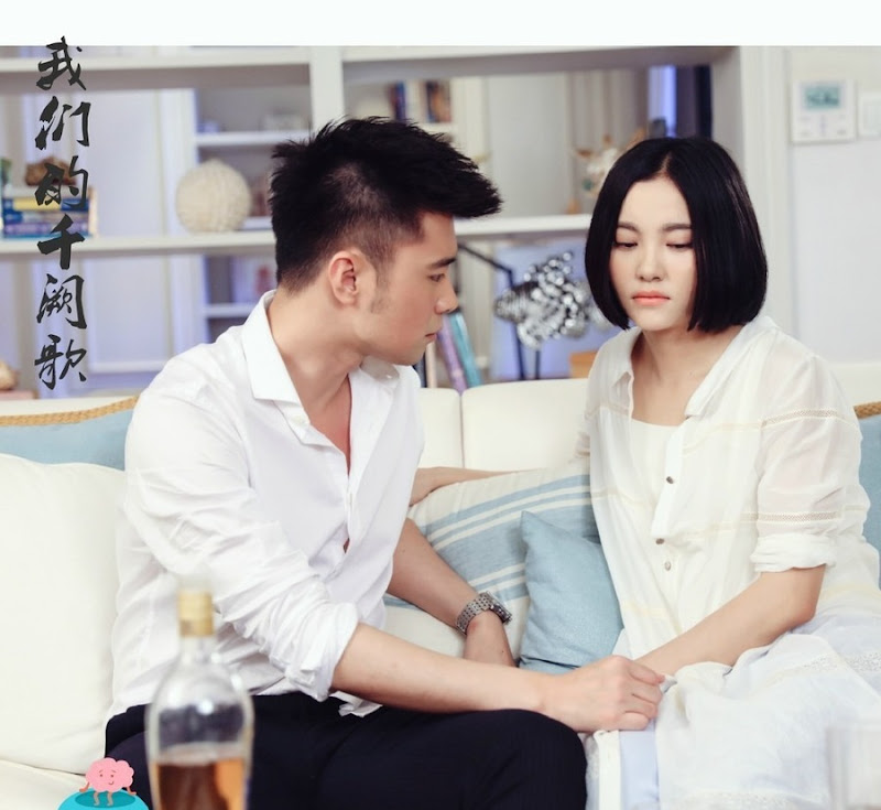 Song For Our Love China Drama