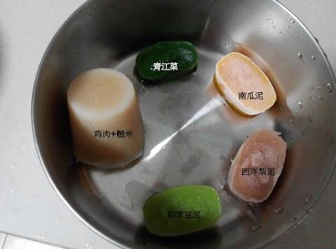 四季豆、长豆泥