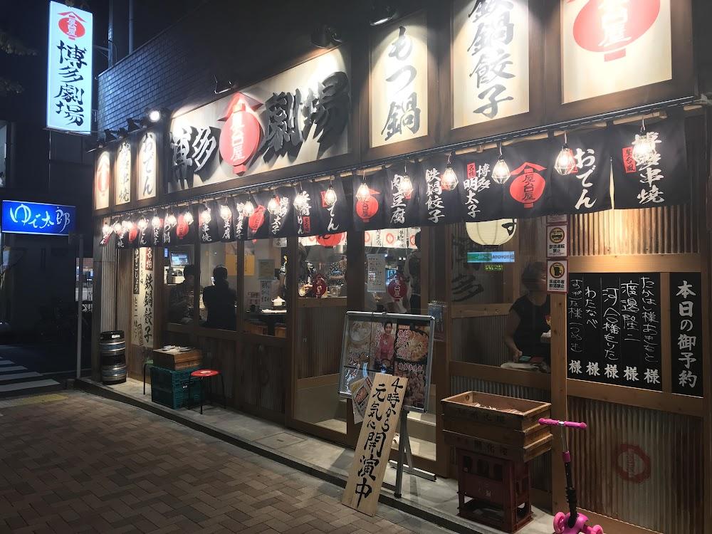 博多劇場 五反田店 外観