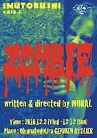 zombie_4c_all.jpg