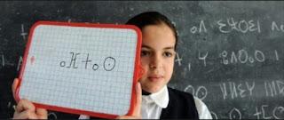 Oran: une école privée se lance dans l'enseignement de Tamazight