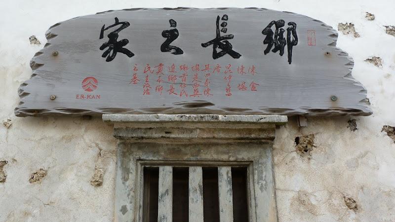 TAIWAN Archipel de Peng Hu - P1120794.JPG