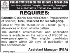 PSCST Scientist Jobs 2017 www.indgovtjobs.in