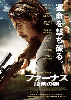 [MOVIES] ファーナス 訣別の朝 / Out of the Furnace (2013)