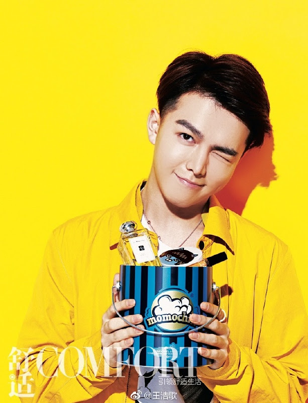 Wang Haoge China Actor