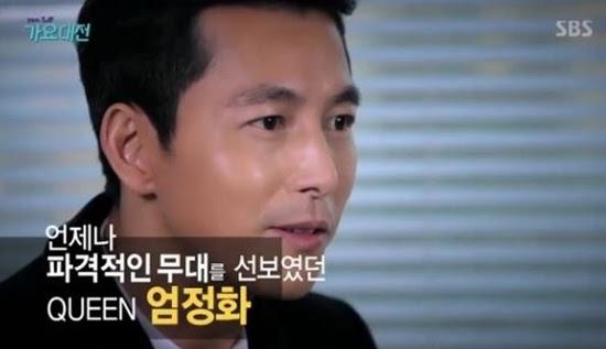 Uhm Jung-hwa