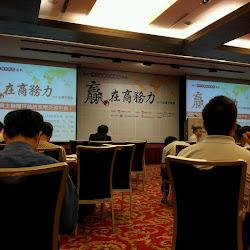台大醫院國際會議中心's profile photo