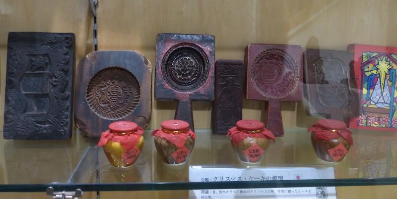Danshui et une impressionnante collection de moules à gâteaux - P1240806.JPG