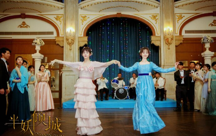 Demon Girl Season 2  China Drama