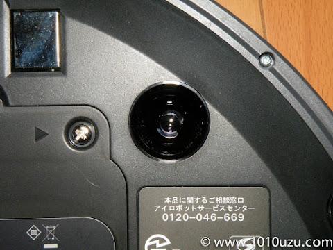 ルンバ980底面カメラ
