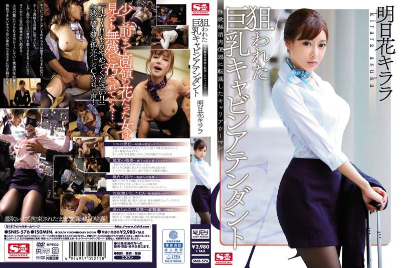 SNIS-576 The Big Tits Cabin Attendant Career Woman Fallen Into Wanton Sex Kirara Asuka