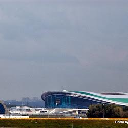 The Rubin Kazan Football Club stadium