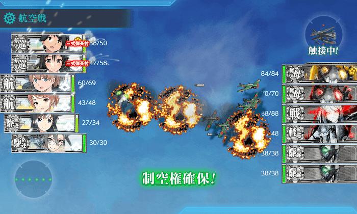 艦これ_2期_4-3_007.png