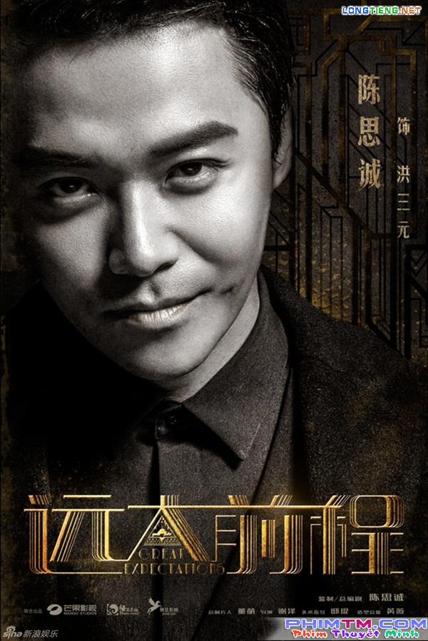 """Không còn là """"Dư Hoài"""" ngây thơ, Lưu Hạo Nhiên trầm mặc trong phim mới - Ảnh 7."""