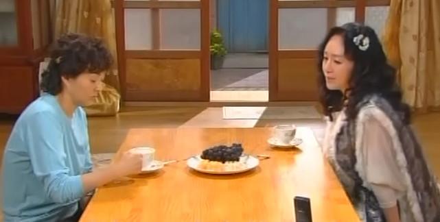 Lee Bo Hee, Park Hae Mi
