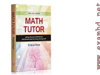 Math Tutor - Part 2 PDF Download