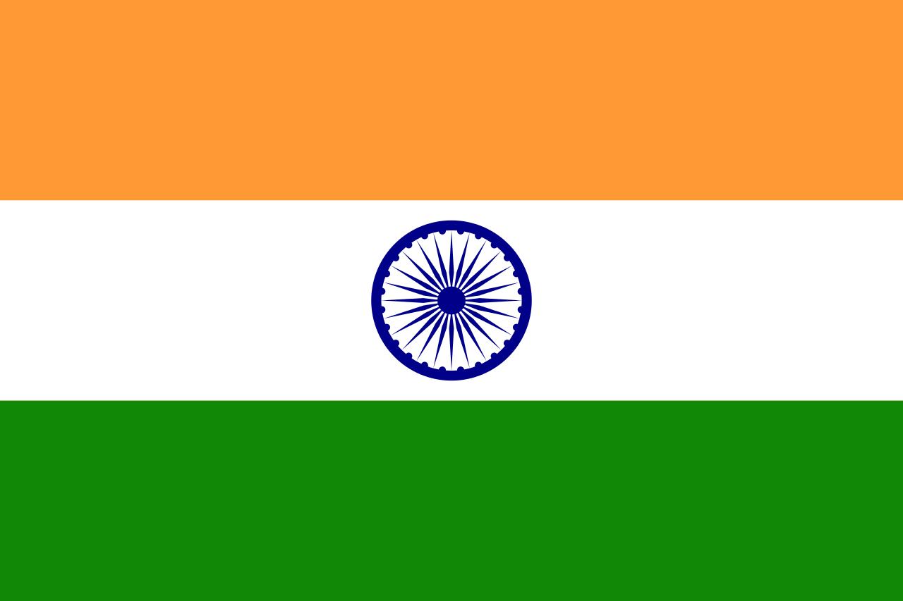 파일:인도 국기.png
