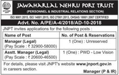 JNPT Advertisement 2019 indgovtjobs