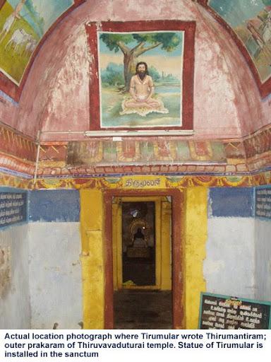 திருமூலர் | திருமந்திரம் - Page 4 Thirumular