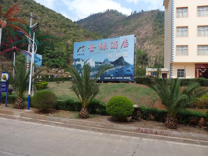 Chine .Yunnan . Lac au sud de Kunming ,Jinghong xishangbanna,+ grand jardin botanique, de Chine +j - Picture1%2B031.jpg