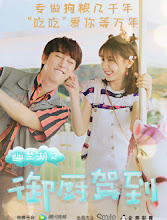 You Lan Hu Zhi Yu Chu Jia Dao China Web Drama