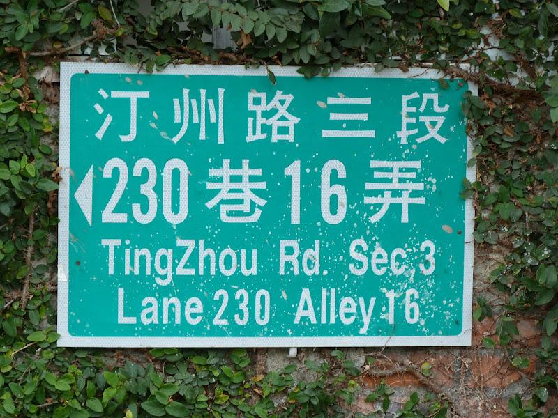 TAIWAN.Taipei TREASURE HILL Un mini quartier réhabilité à 10 mn a pied de gonguan MRT - P1020542.JPG