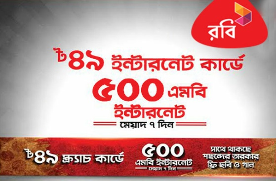 robi 49 tk scratch card 500 mb Internet