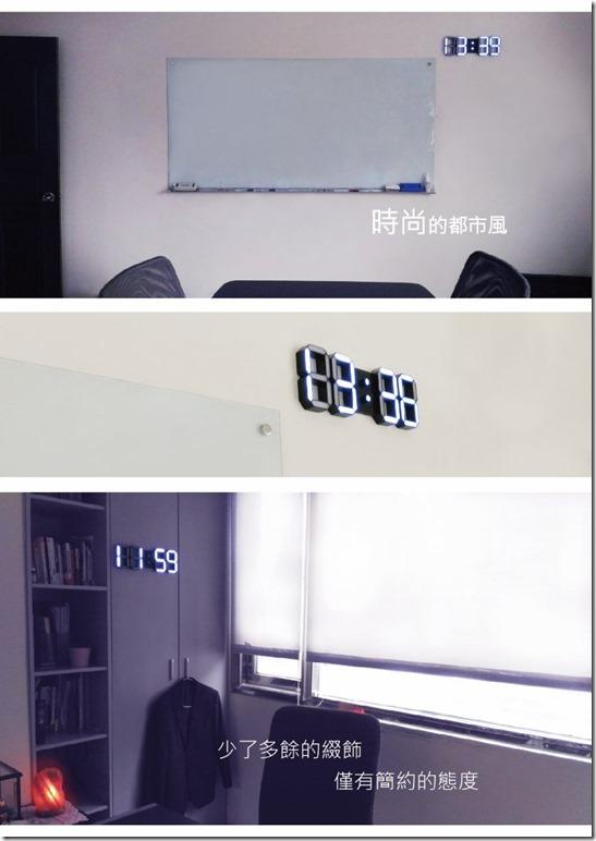 嘟嘟嘴 LED超立體懸浮數字時鐘