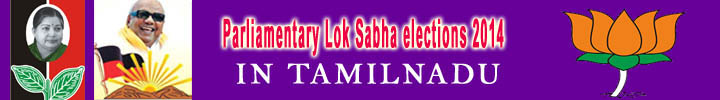 sriperumbudur parliamentary Lok Sabha elections2014 voters list images