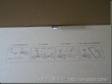 小米九號-外箱