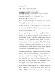 ALLAHABAD HIGHCOURT, SHIKSHAK BHARTI : 12460 भर्ती में दूसरे जिले के अभ्यर्थियों के प्रकरण में माननीय उच्च न्यायालय ने मुख्य सचिव बेसिक शिक्षा को व्यक्तिगत रूप से उपस्थित होने के लिए दिया आदेश ।