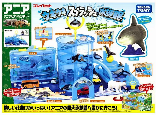 Hộp sản phẩm Bể cá sôi động Splash Aquarium Set