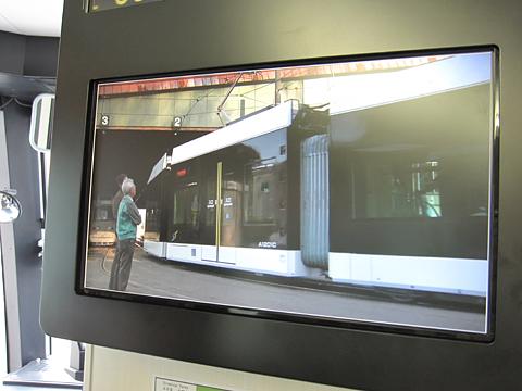札幌市電 A1201号 先頭車液晶モニタ その4