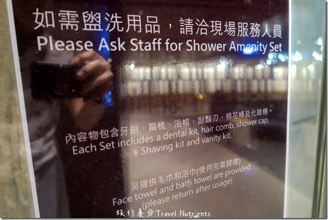 桃園機場 免費洗澡 盥洗 淋浴間  第一航廈 (8)
