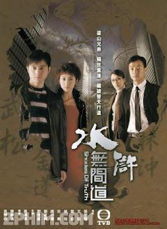 Sự Thật Của Bóng Tối - Shades of Truth (2005) Poster