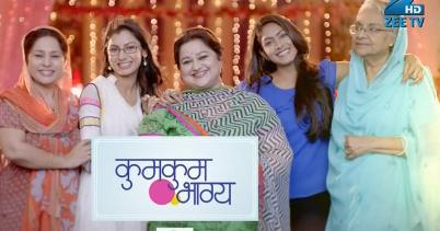 Kumkum bhagya episode 282 - Kumkum Media