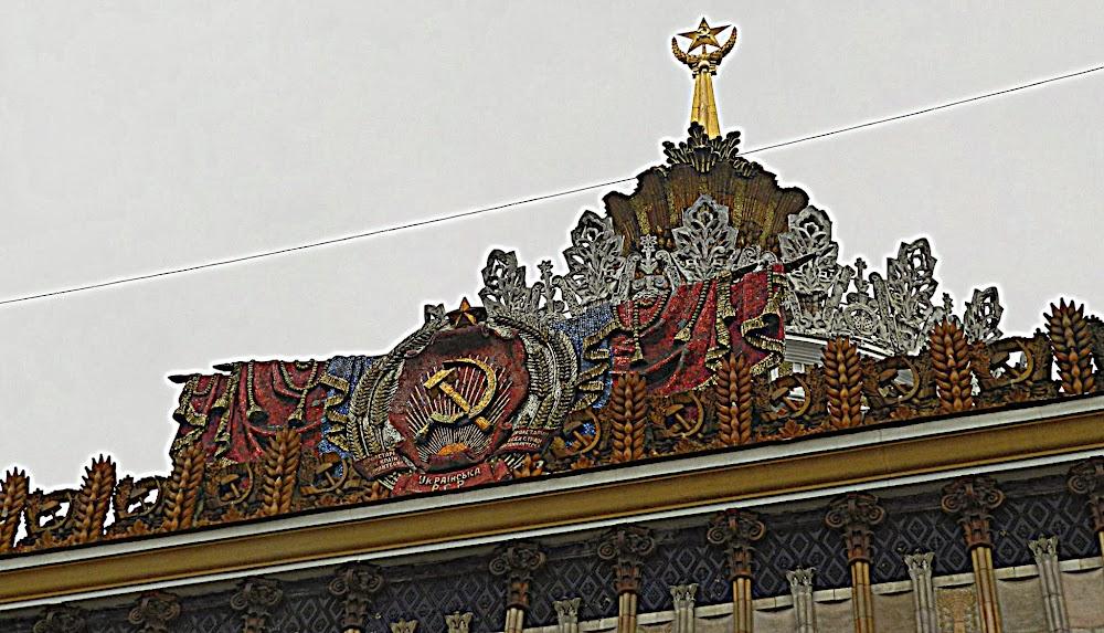 The gigantic Communist-built exhibition center has no shortage of Communst emblems...